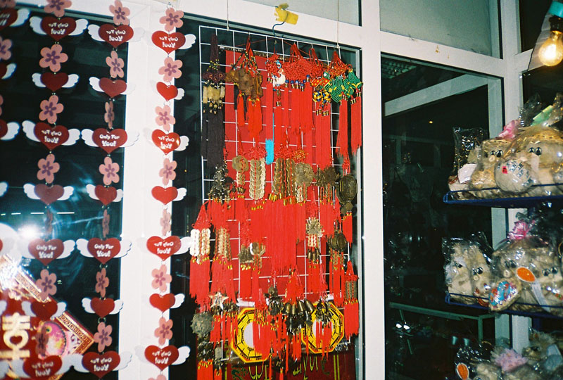 Подарочный набор фэн-шуй дерево счастья art-dsfan01
